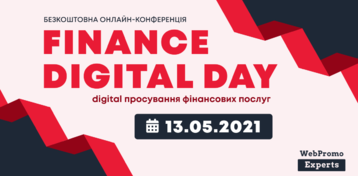 Finance Digital Day