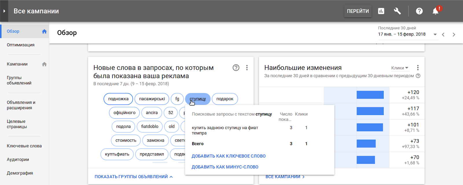 5 - 7 причин перейти на новый интерфейс Google AdWords прямо сейчас