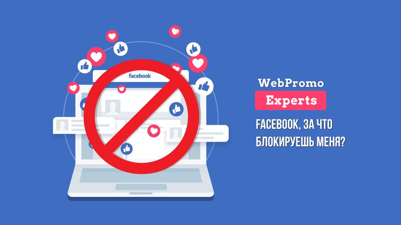 можно ли читать фейсбук без регистрации