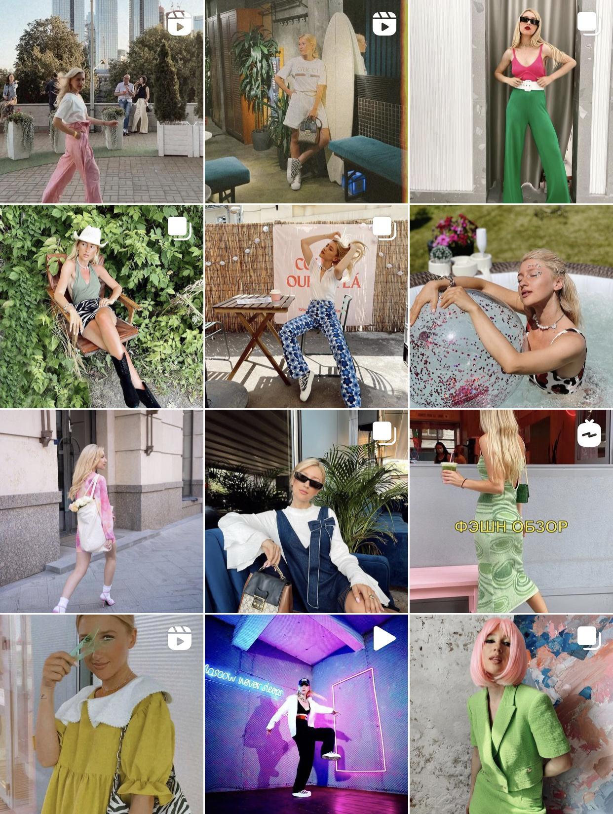 В первом аккаунте мы видим стильную девушку в разных образах