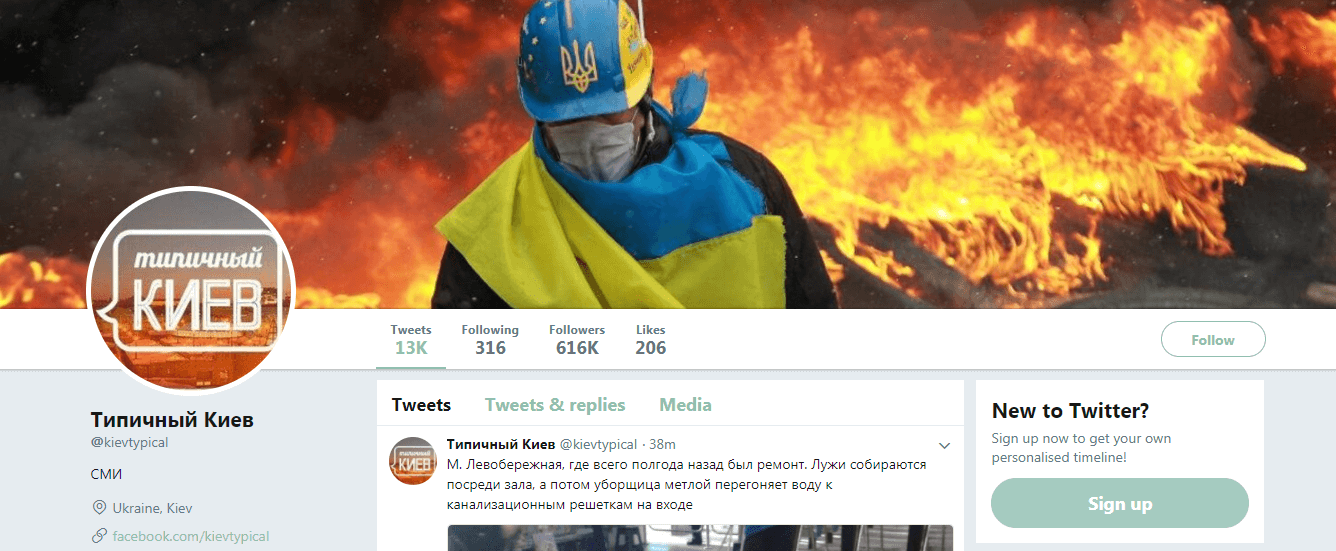 account Typical Kiev