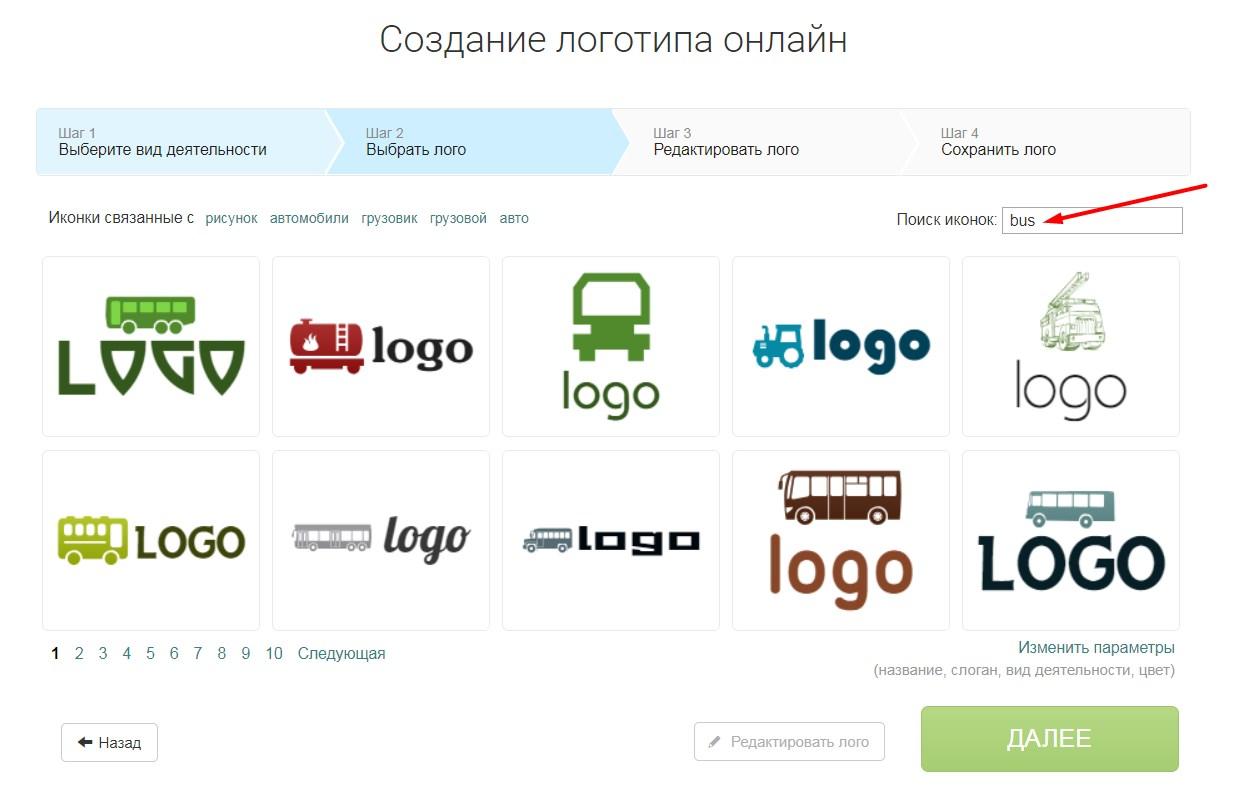 4553b3e9d28 3 - Почему компании нужен логотип и как его создать самостоятельно