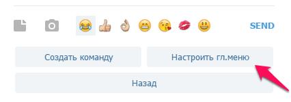 cb984060102ae Продвижение в мессенджерах: Telegram