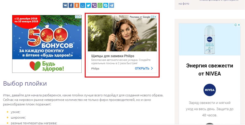 Продавать интернет рекламу на сайте инстаграмм как вставить ссылку на сайт