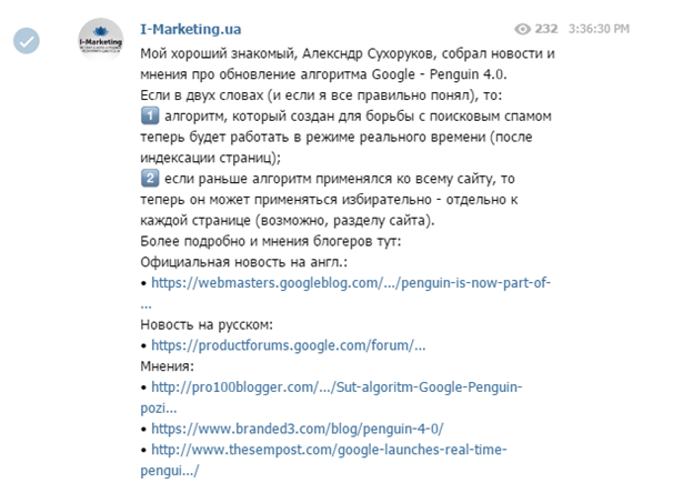 i_marketing_ua_2