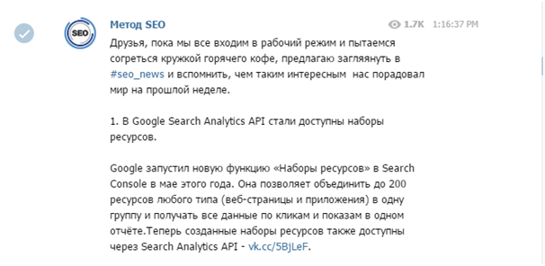seo_methods_2